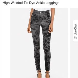 Brand New Express High Waisted Tie Dye Leggings